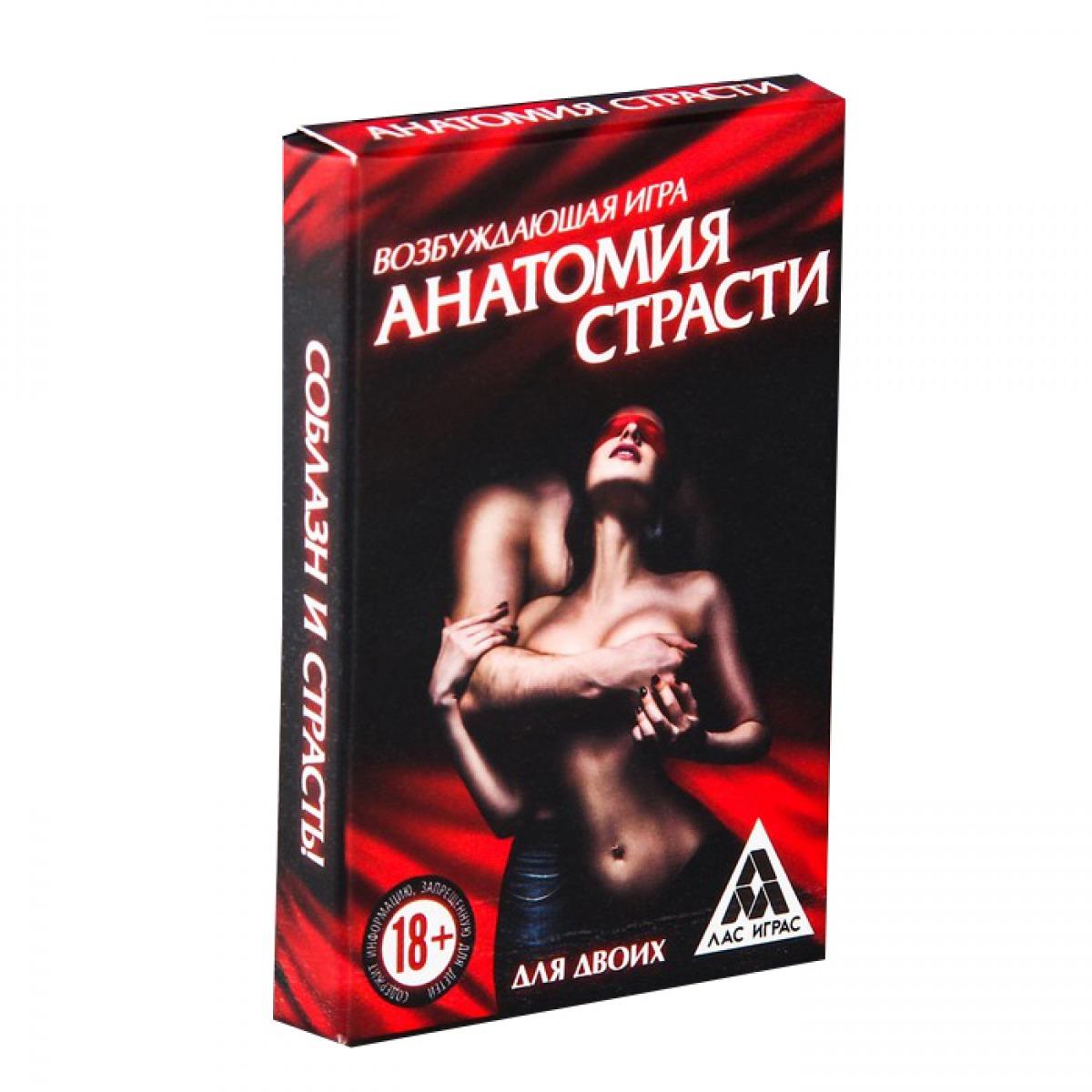 intim-igri-v-pitere-zhestkiy-seks-s-damami-balzakovskogo-vozrasta